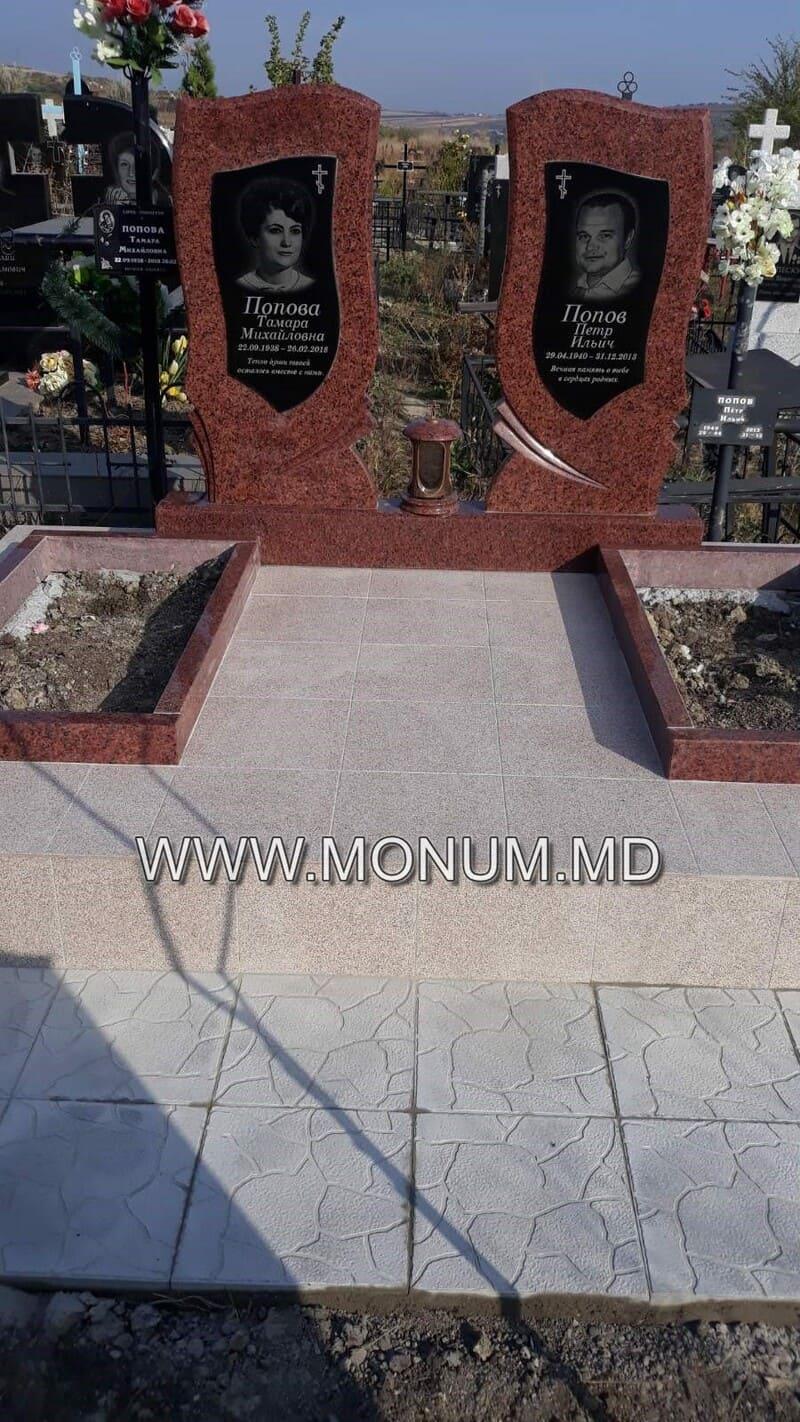 Monument granit MD8 100x50x6