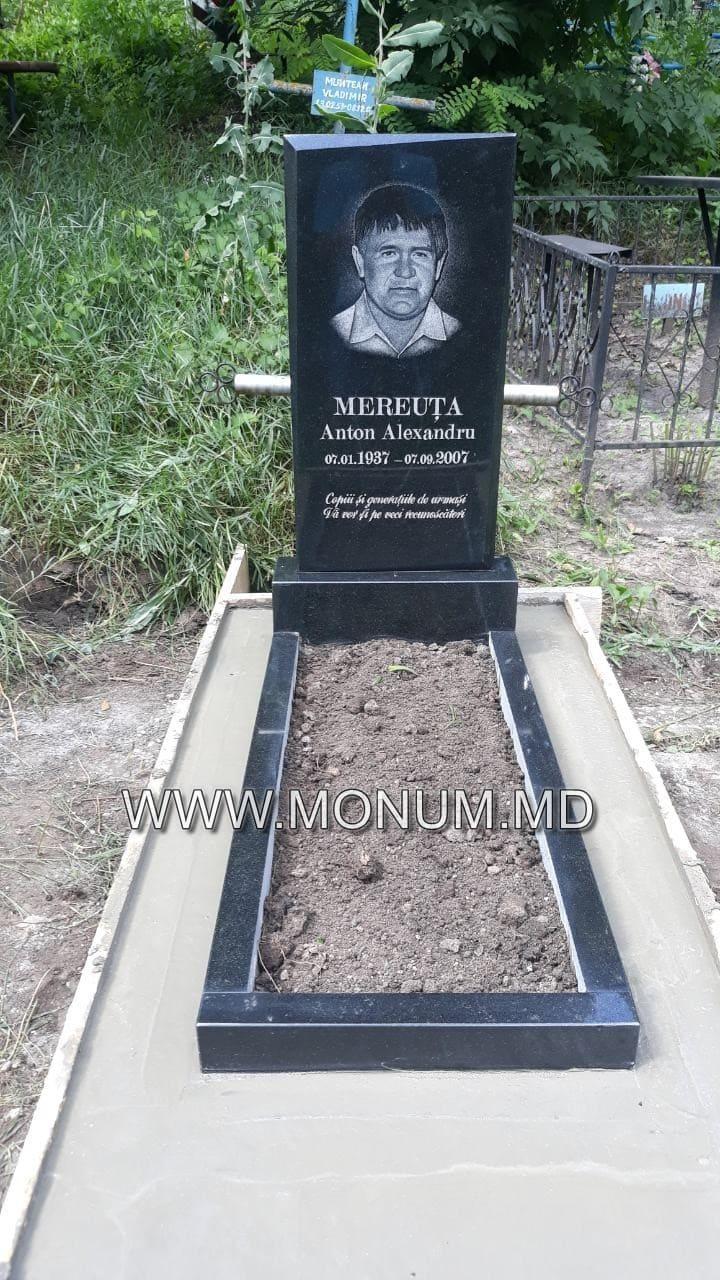 Памятник гранит MS31 120x60x6
