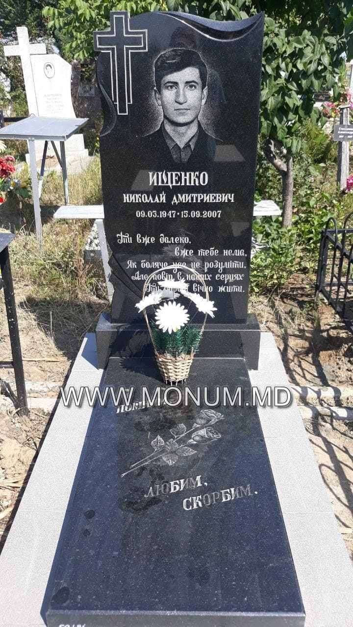 Памятник гранит MS36 80x40x6