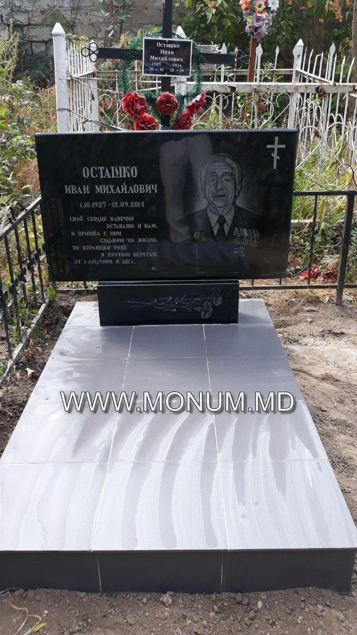 Памятник гранит MS38 100x60x8