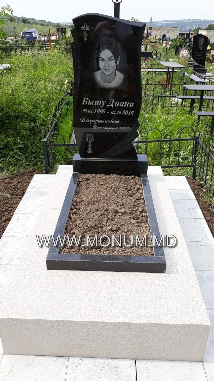 Monument granit MS51 120x60x6
